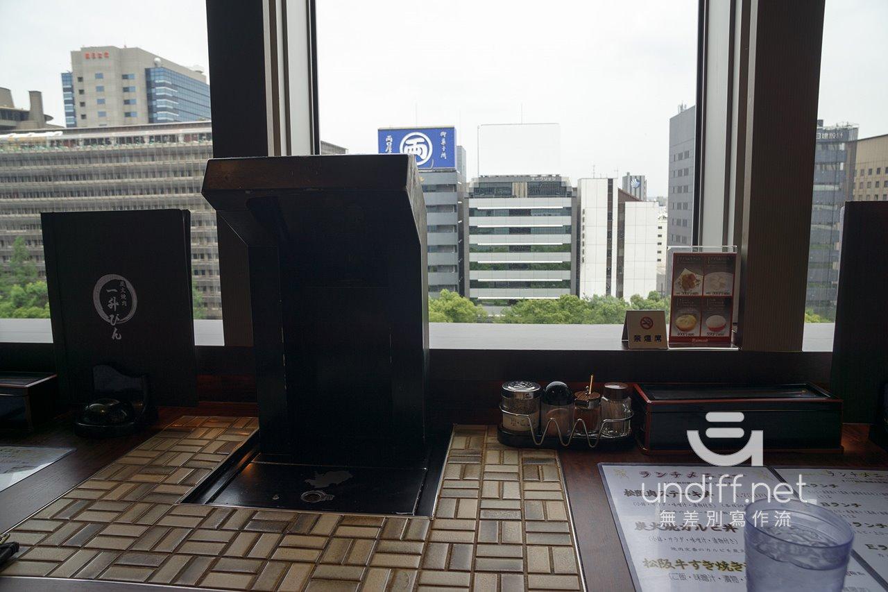 【名古屋美食】一升びん 》一人輕鬆獨享松阪牛燒肉套餐 16