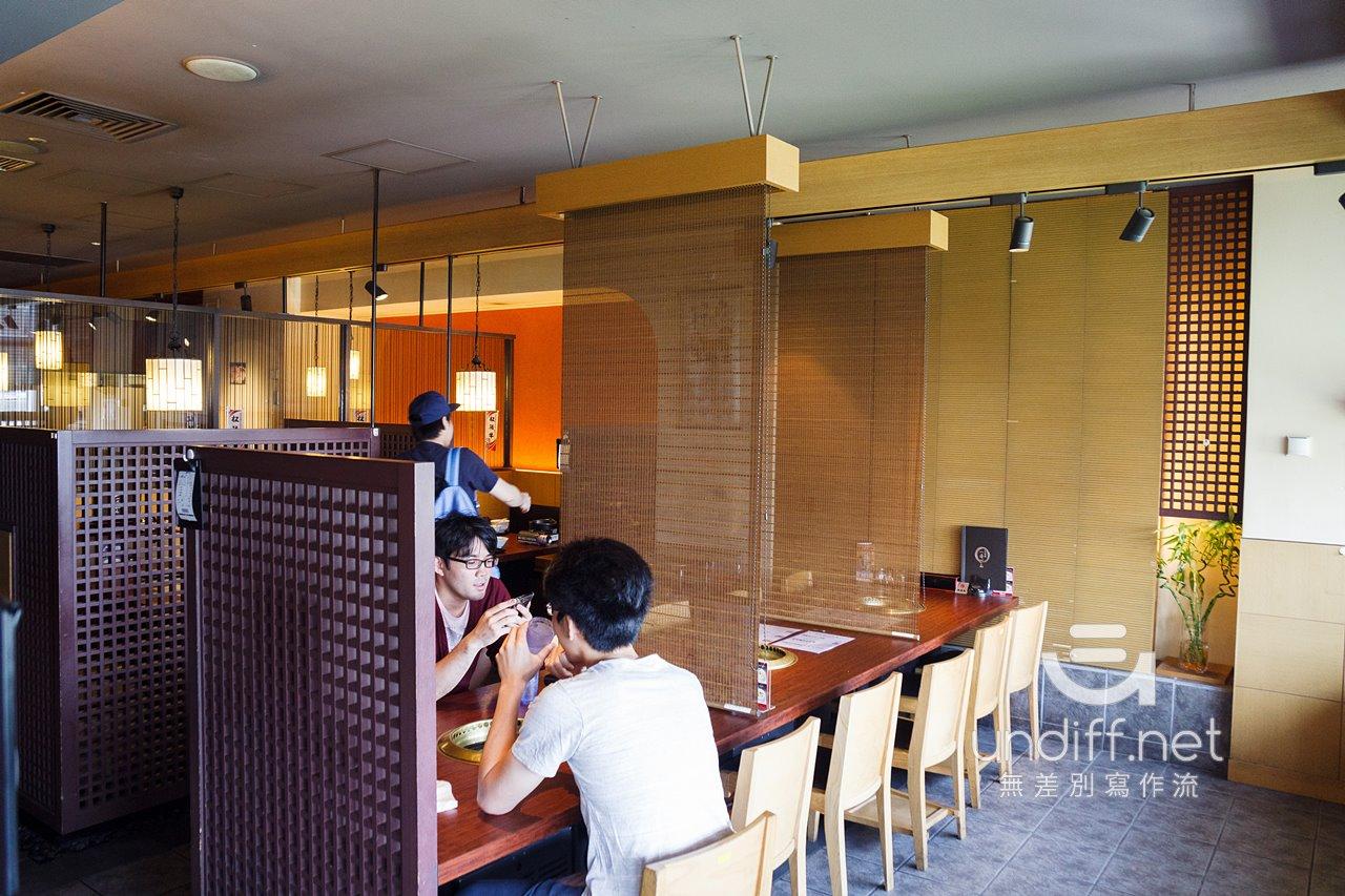 【名古屋美食】一升びん 》一人輕鬆獨享松阪牛燒肉套餐 12