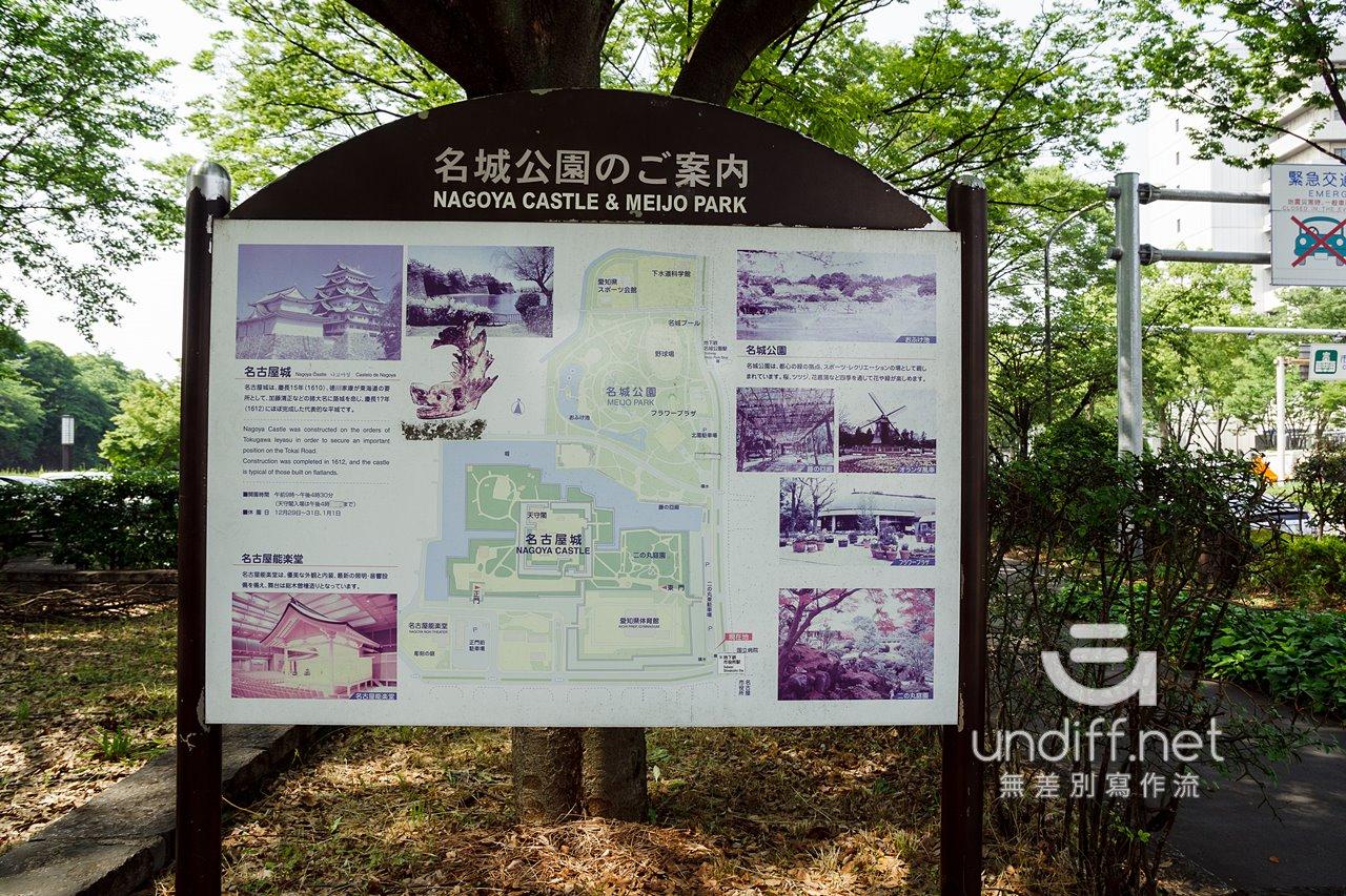【名古屋景點】名古屋城 》天守閣、本丸御殿與金鯱 4