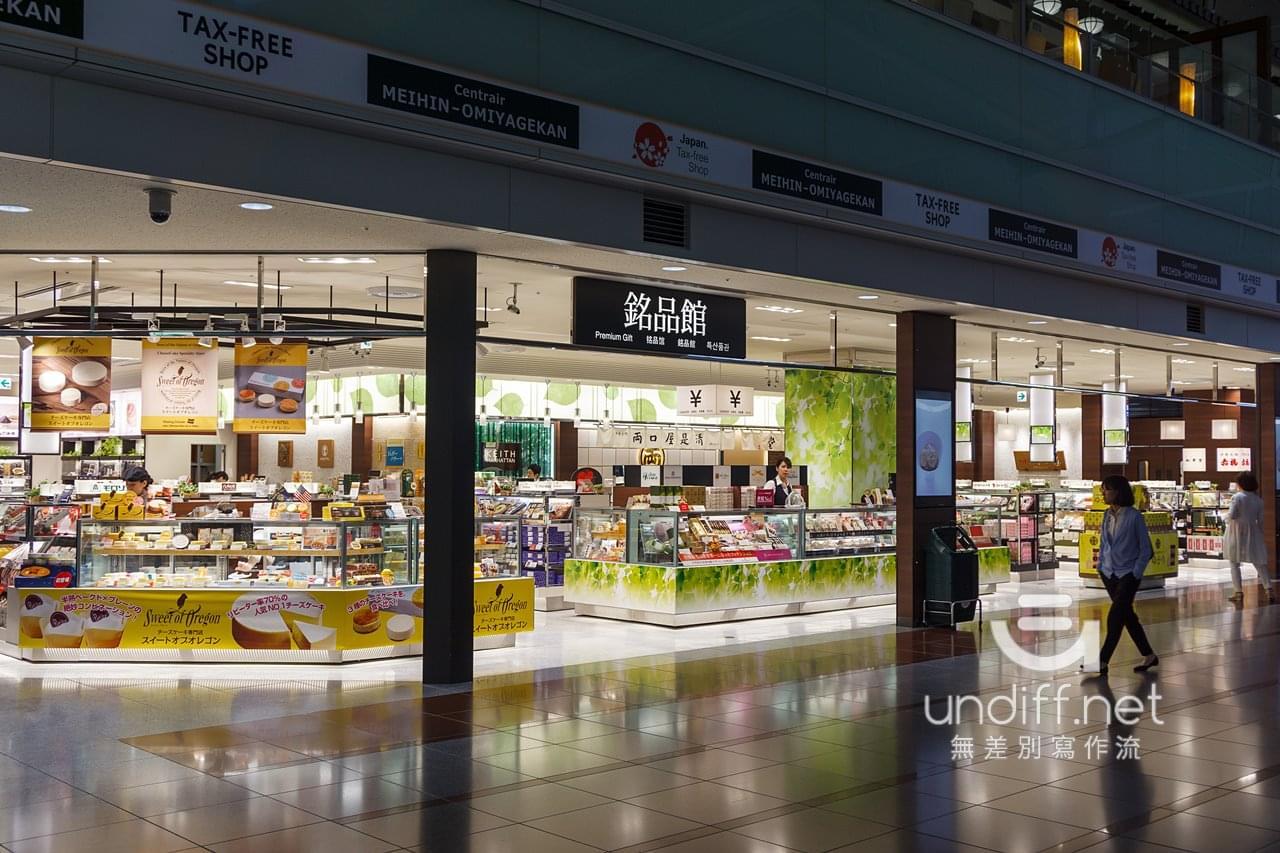 【日本交通】名古屋中部國際機場 》不專業閒晃筆記 6