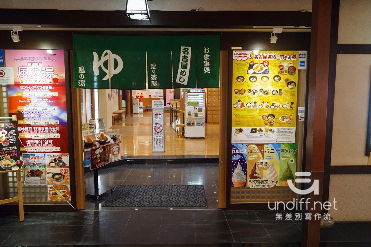 【日本交通】名古屋中部國際機場 》不專業閒晃筆記 60