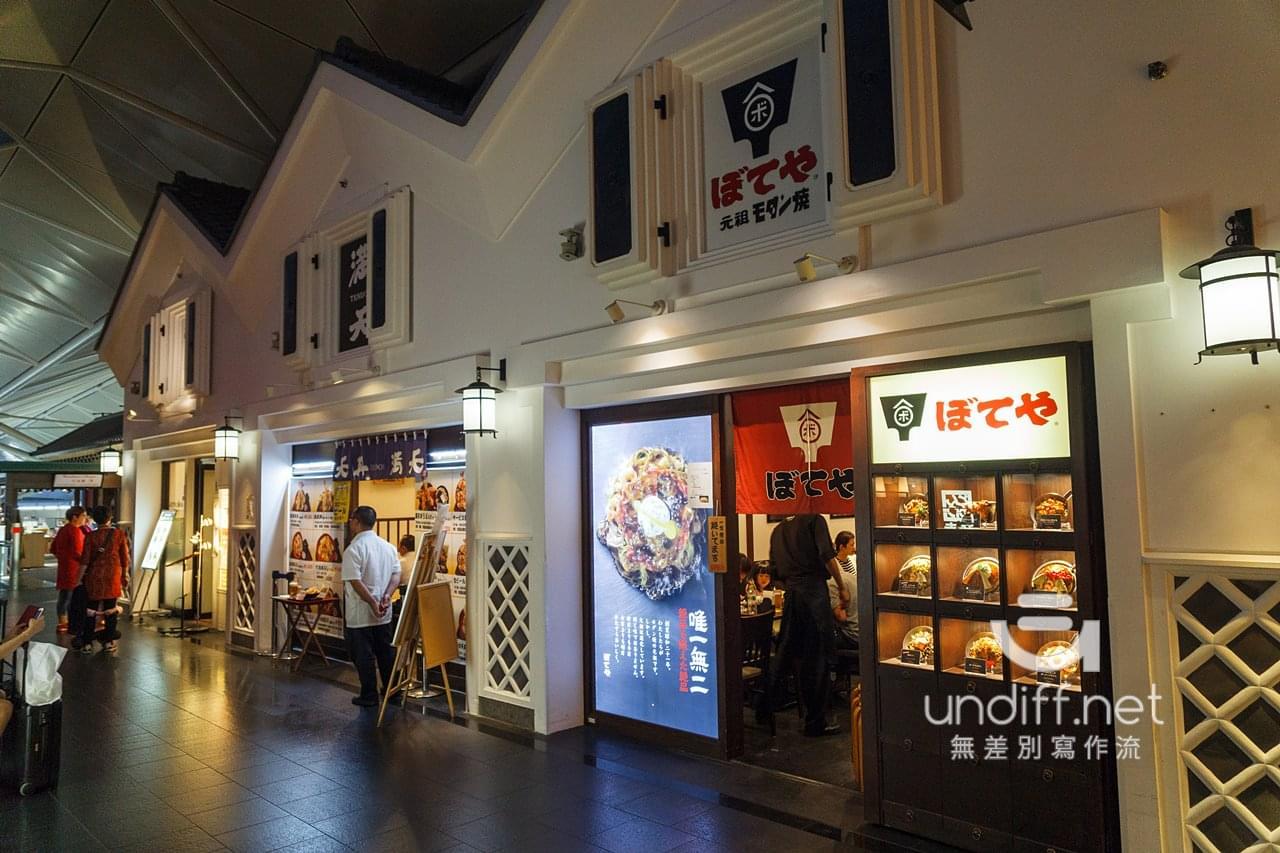【日本交通】名古屋中部國際機場 》不專業閒晃筆記 52