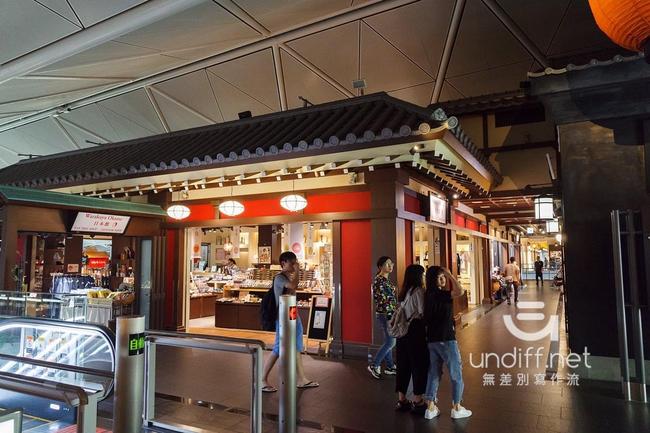 【日本交通】名古屋中部國際機場 》不專業閒晃筆記 54