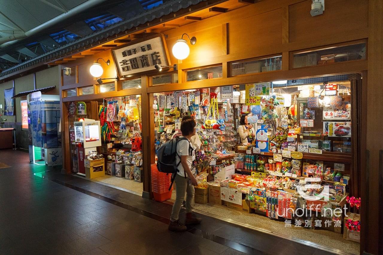 【日本交通】名古屋中部國際機場 》不專業閒晃筆記 46