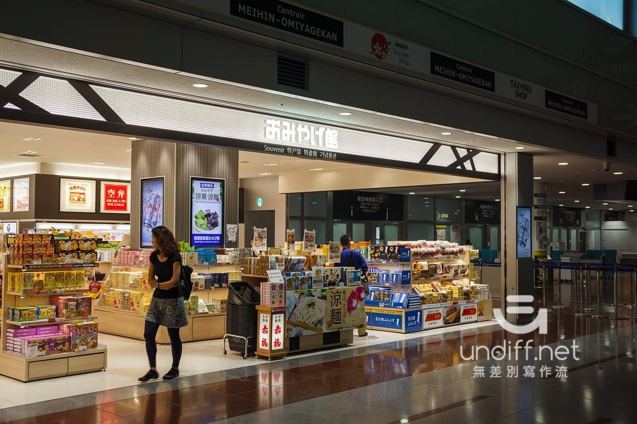 【日本交通】名古屋中部國際機場 》不專業閒晃筆記 8