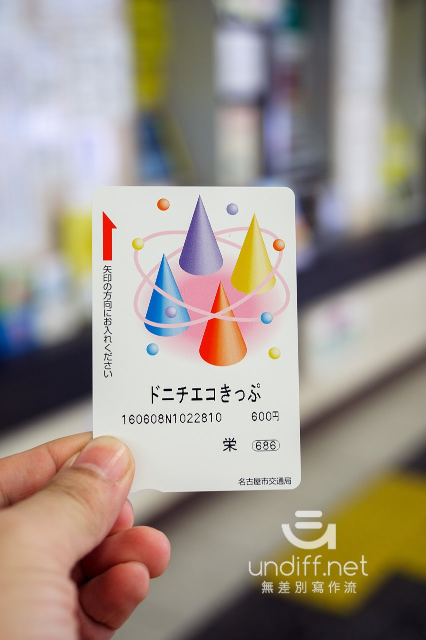 【日本旅遊】名古屋自由行 Day 4:熱田神宮、名古屋城 6