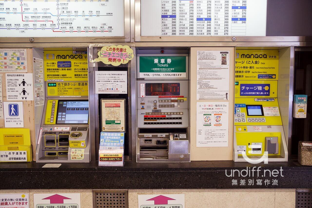 【日本旅遊】名古屋自由行 Day 4:熱田神宮、名古屋城 12