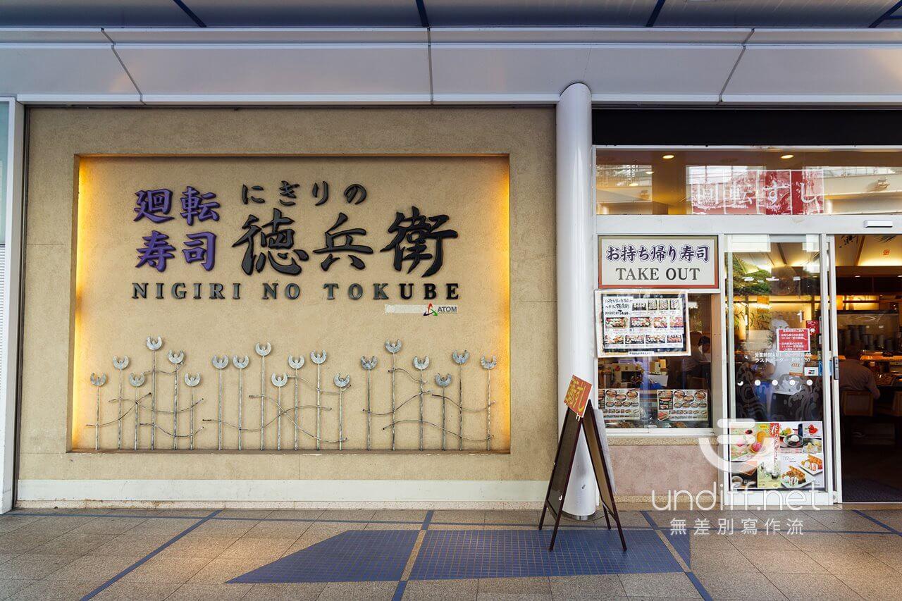 【日本旅遊】名古屋自由行 Day 4:熱田神宮、名古屋城 24