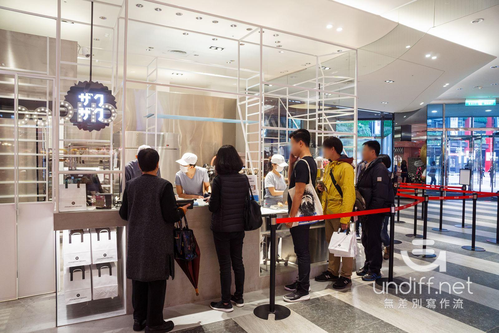 【台北美食】信義 ZAKUZAKU ザクザク 棒棒泡芙 》日本人氣甜點首間海外分店登陸台灣啦!