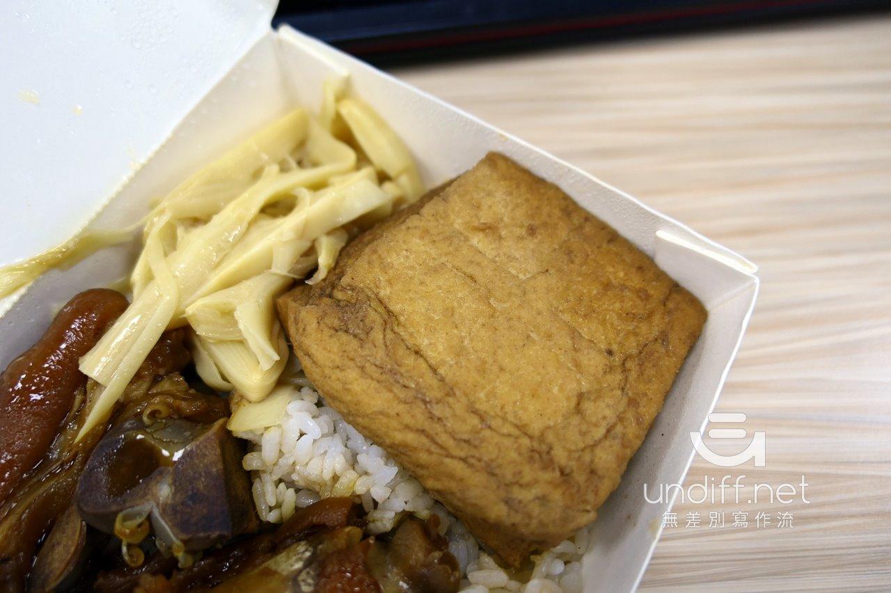 【內湖 訂便當日記】富滿堂豬腳極品餐廳 10