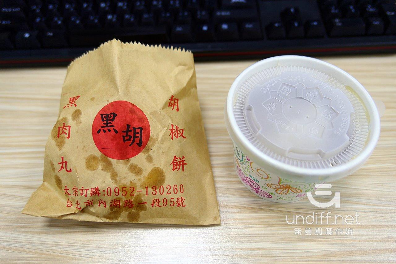 【內湖 訂便當日記】黑胡 胡椒餅&黑肉丸 4