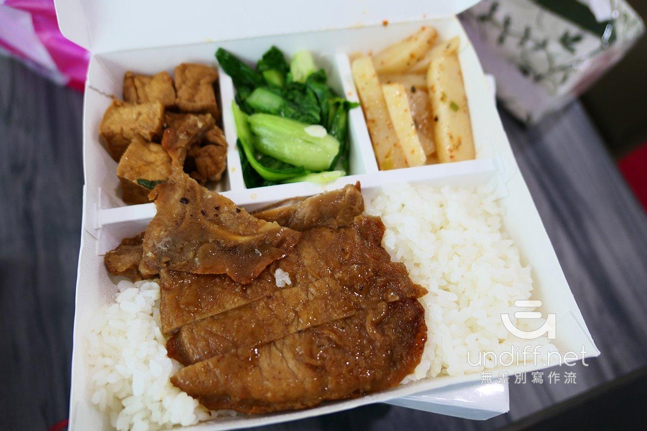 【內湖 訂便當日記】吉米食堂精緻盒餐 8