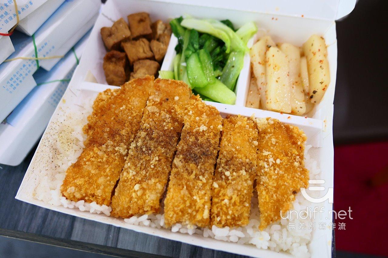 【內湖 訂便當日記】吉米食堂精緻盒餐 10