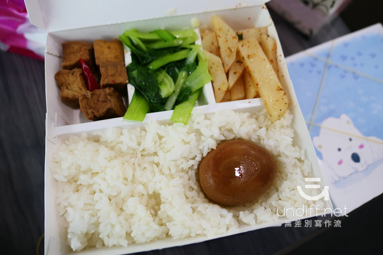 【內湖 訂便當日記】吉米食堂精緻盒餐 22