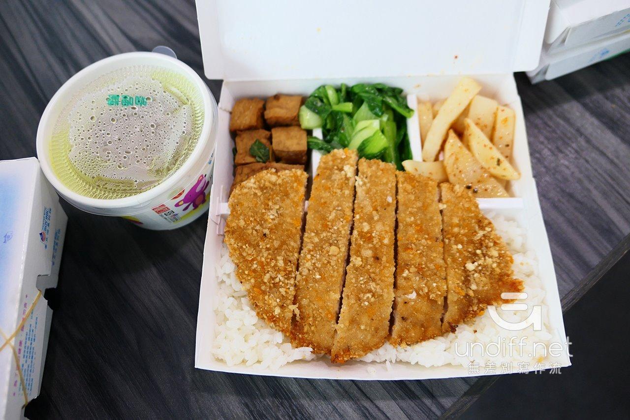 【內湖 訂便當日記】吉米食堂精緻盒餐 20