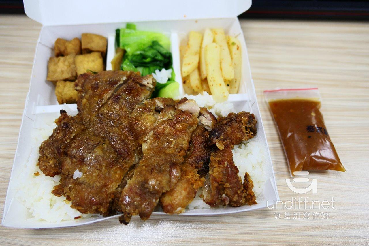 【內湖 訂便當日記】吉米食堂精緻盒餐 4
