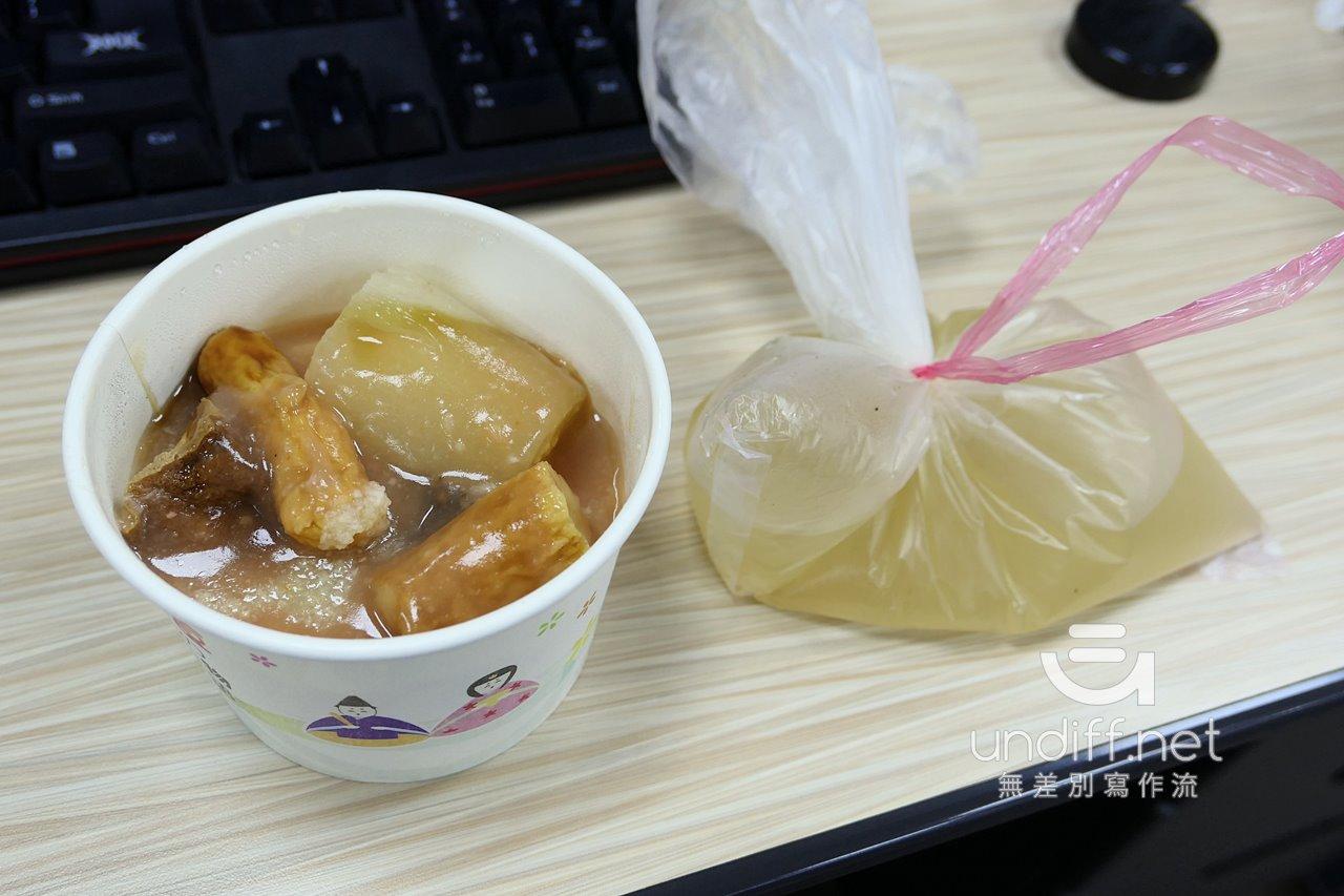 【內湖 訂便當日記】巷口 - 麵線、油飯、甜不辣 6