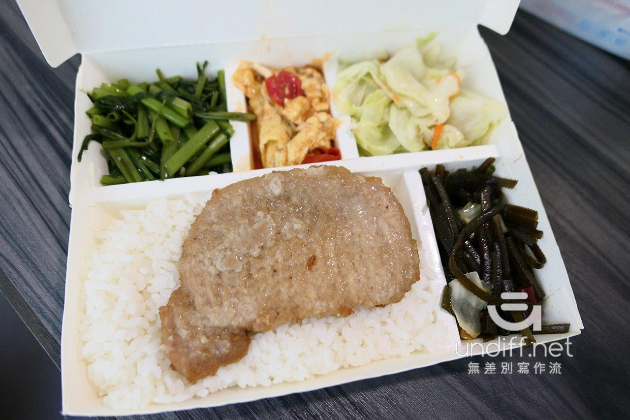 【內湖 訂便當日記】芳琳魯肉飯 12