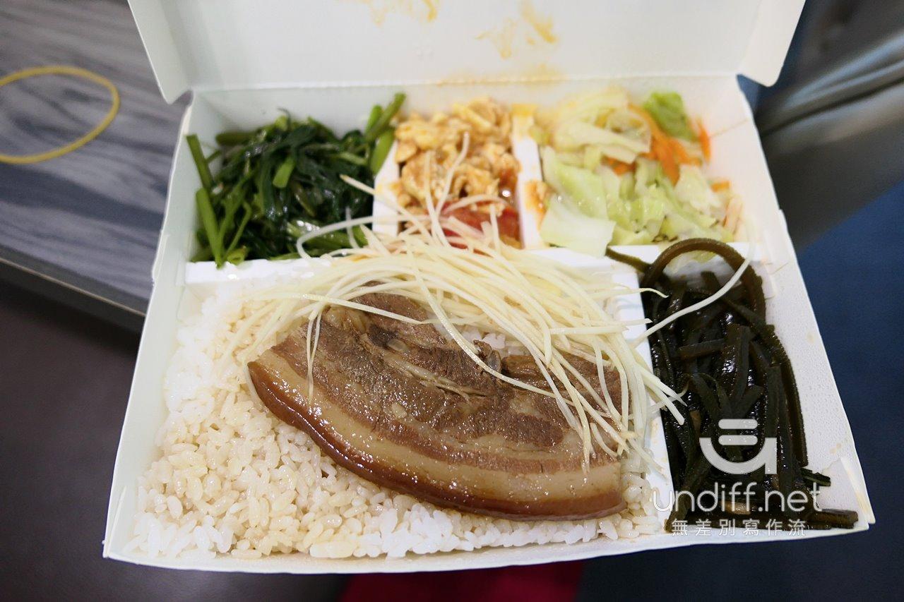【內湖 訂便當日記】芳琳魯肉飯 20