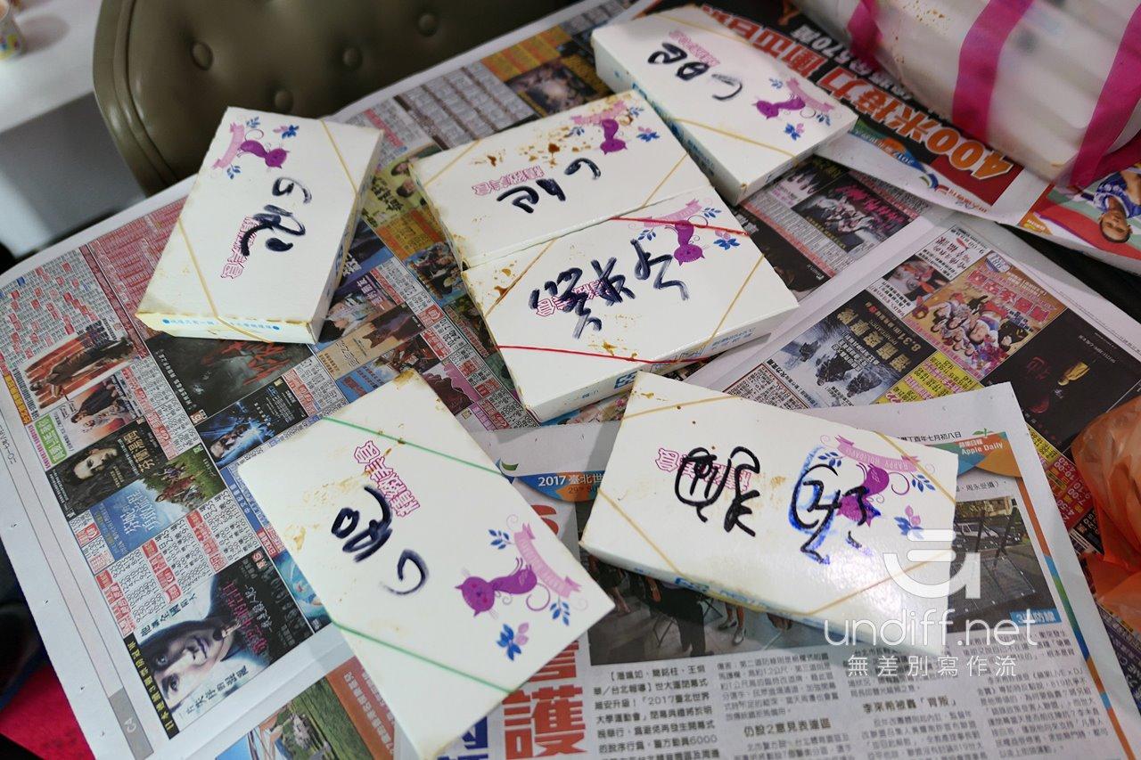【內湖 訂便當日記】韓亭館 4