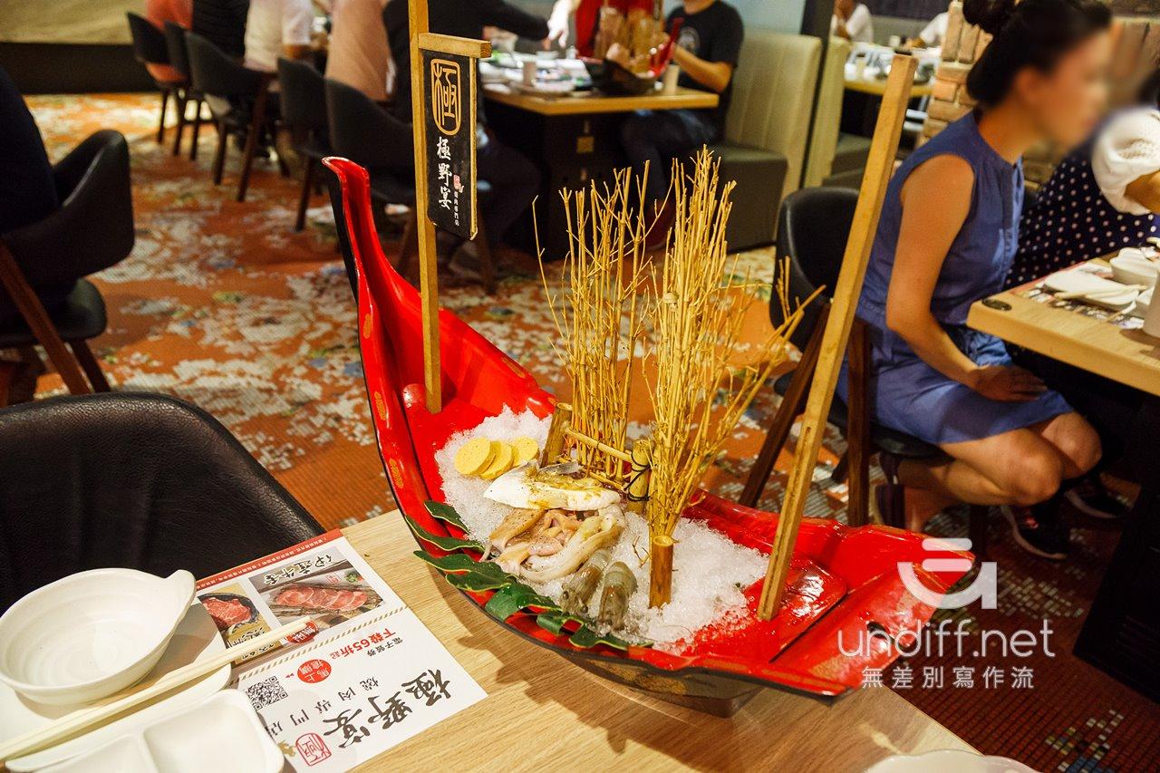 【台北美食】中山 極野宴 大直旗艦店 》極度普通的燒肉吃到飽 58