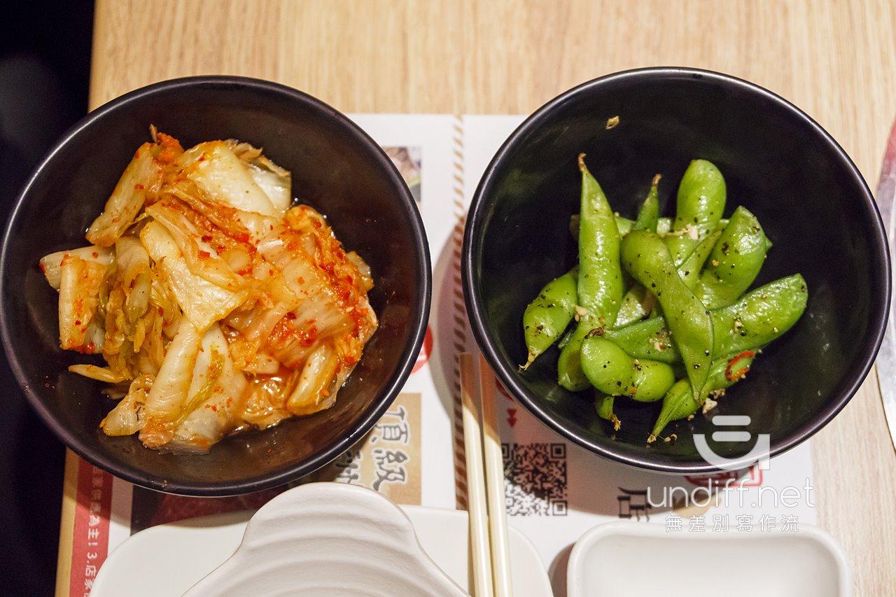 【台北美食】中山 極野宴 大直旗艦店 》極度普通的燒肉吃到飽 72