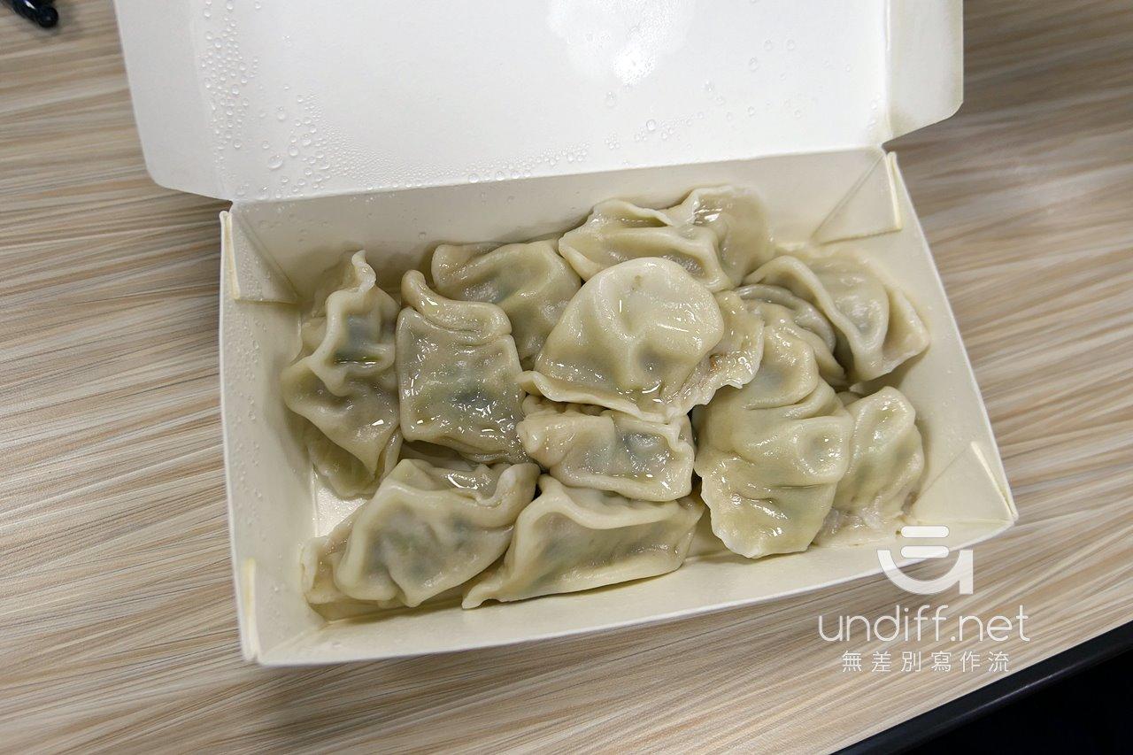 【內湖 訂便當日記】內湖山西刀削麵 16