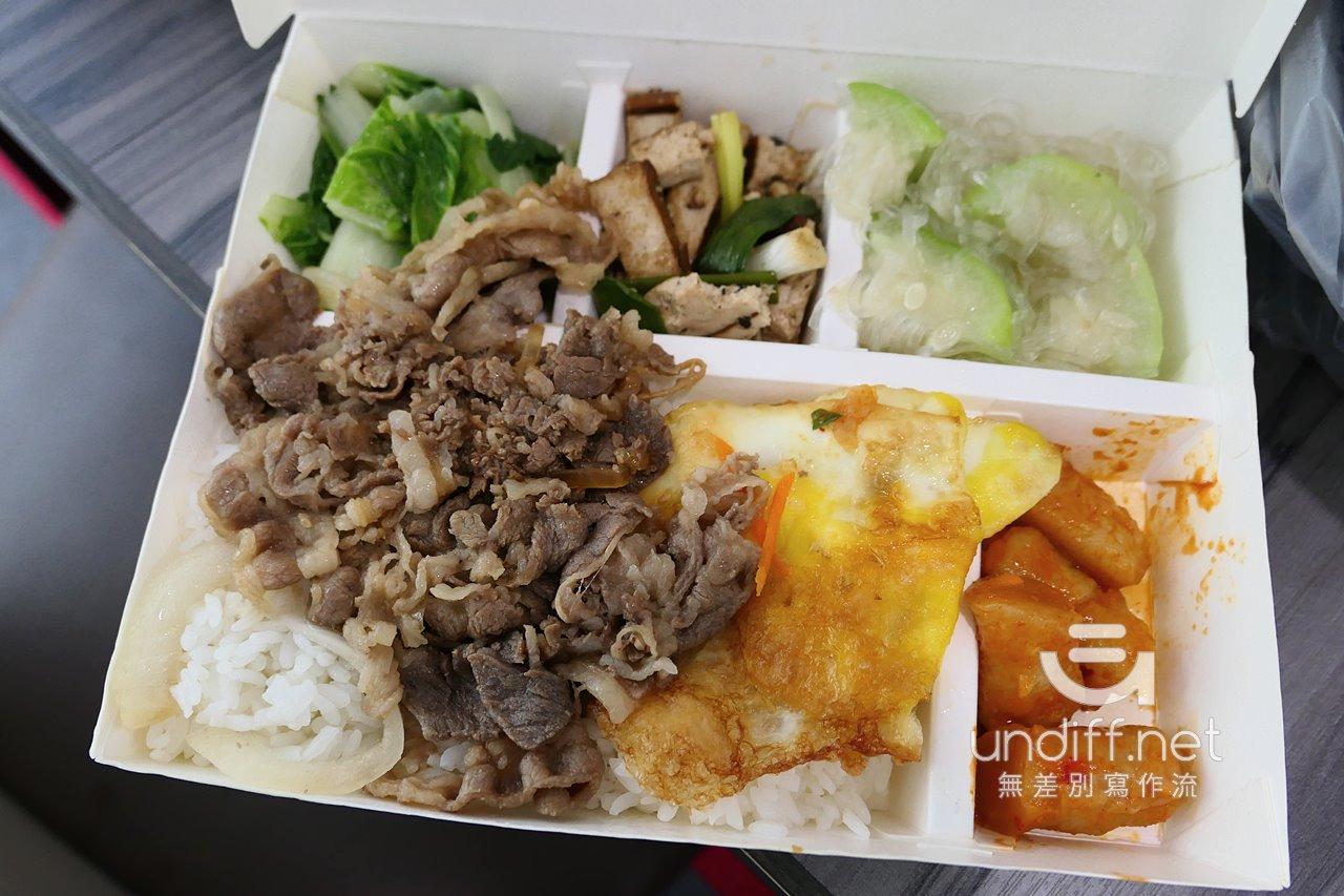 【內湖 訂便當日記】韓饍宮韓式料理 16