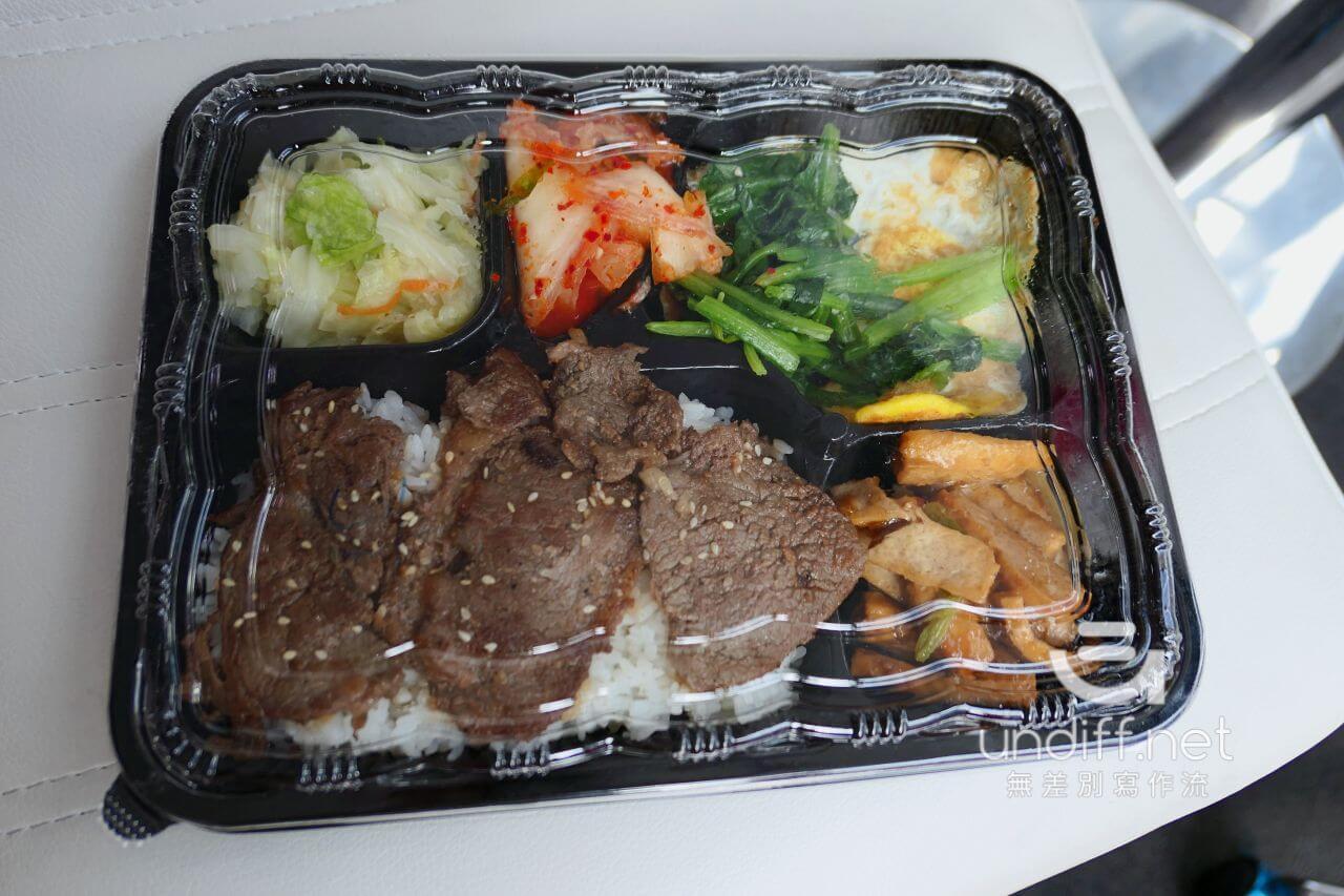 【內湖 訂便當日記】仁川韓式烤肉拌飯 4