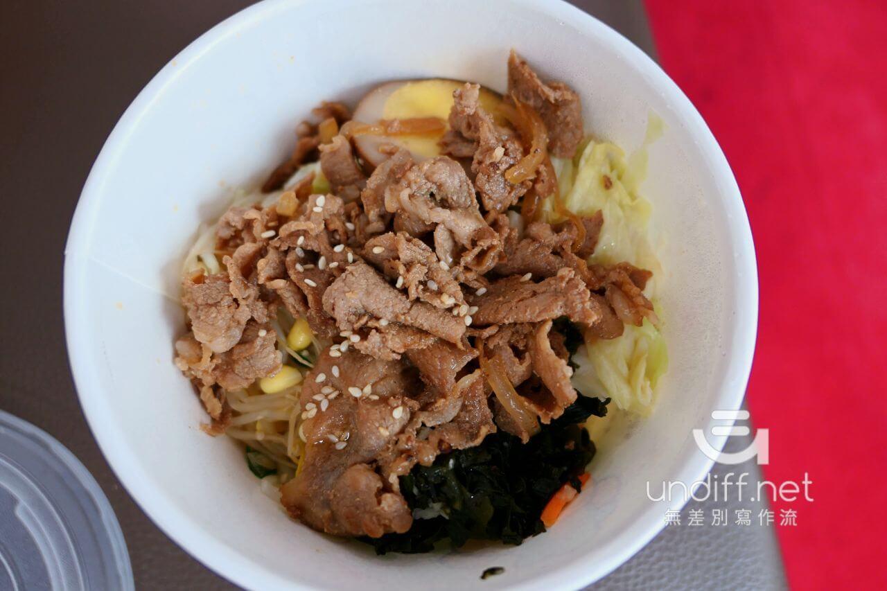 【內湖 訂便當日記】仁川韓式烤肉拌飯 8