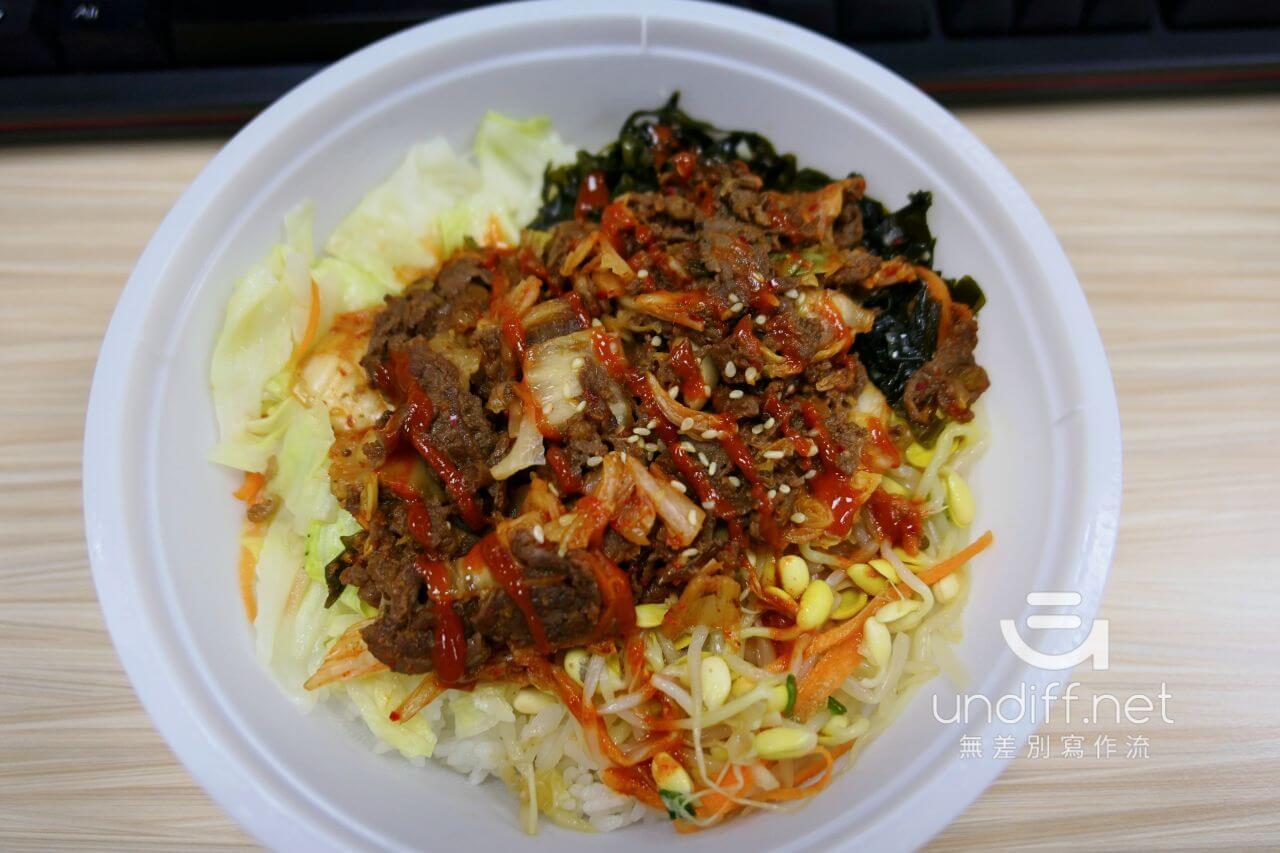 【內湖 訂便當日記】仁川韓式烤肉拌飯 12