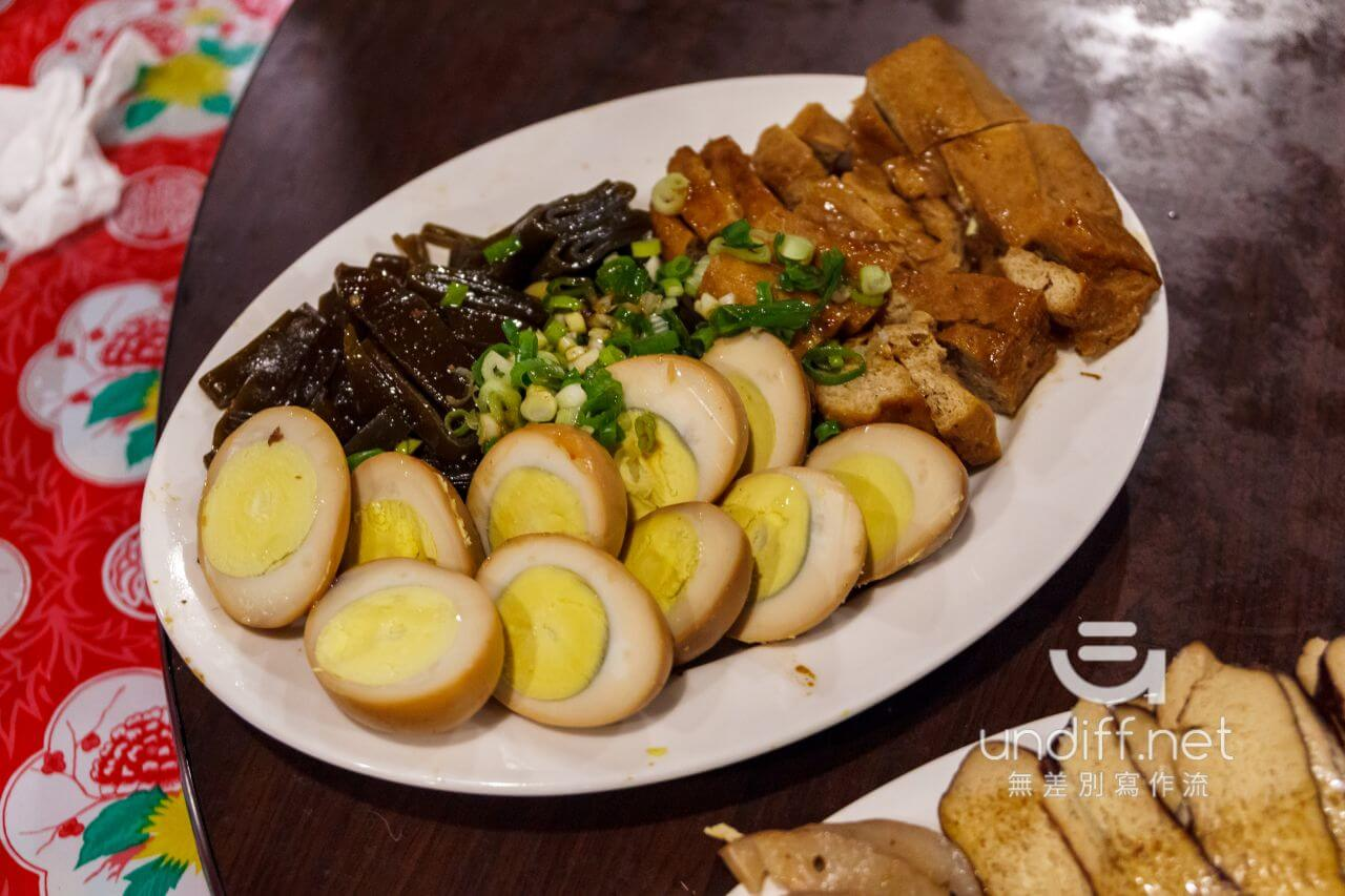 【台北美食】松山 公公小館壹號店 》用懷舊的眷村味家常菜配飯吧! 48