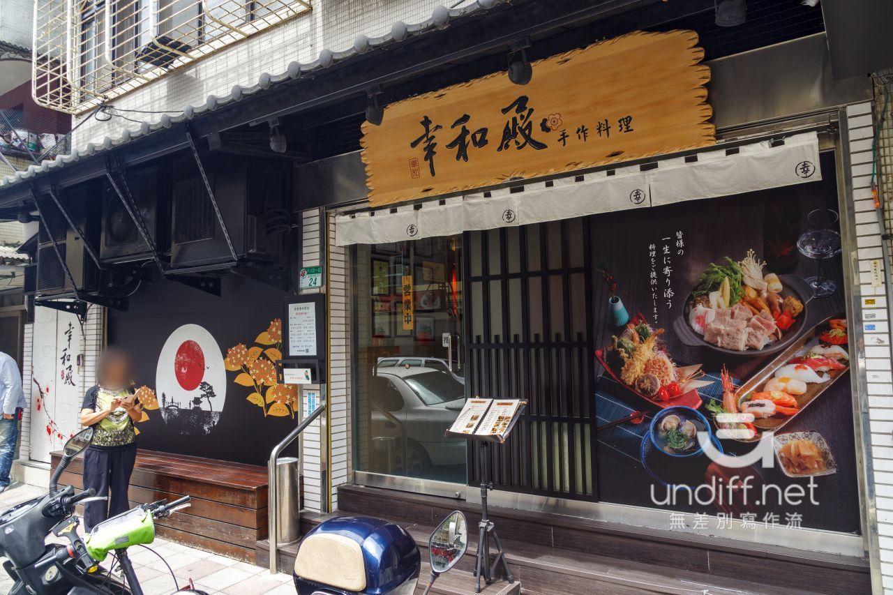 【台北美食】內湖 幸和殿 手作料理 》巷弄中的精緻日式料理 2
