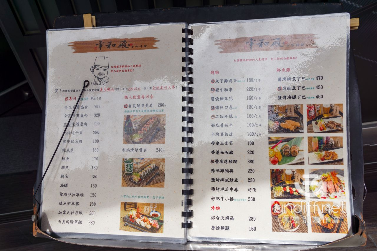 【台北美食】內湖 幸和殿 手作料理 》巷弄中的精緻日式料理 6
