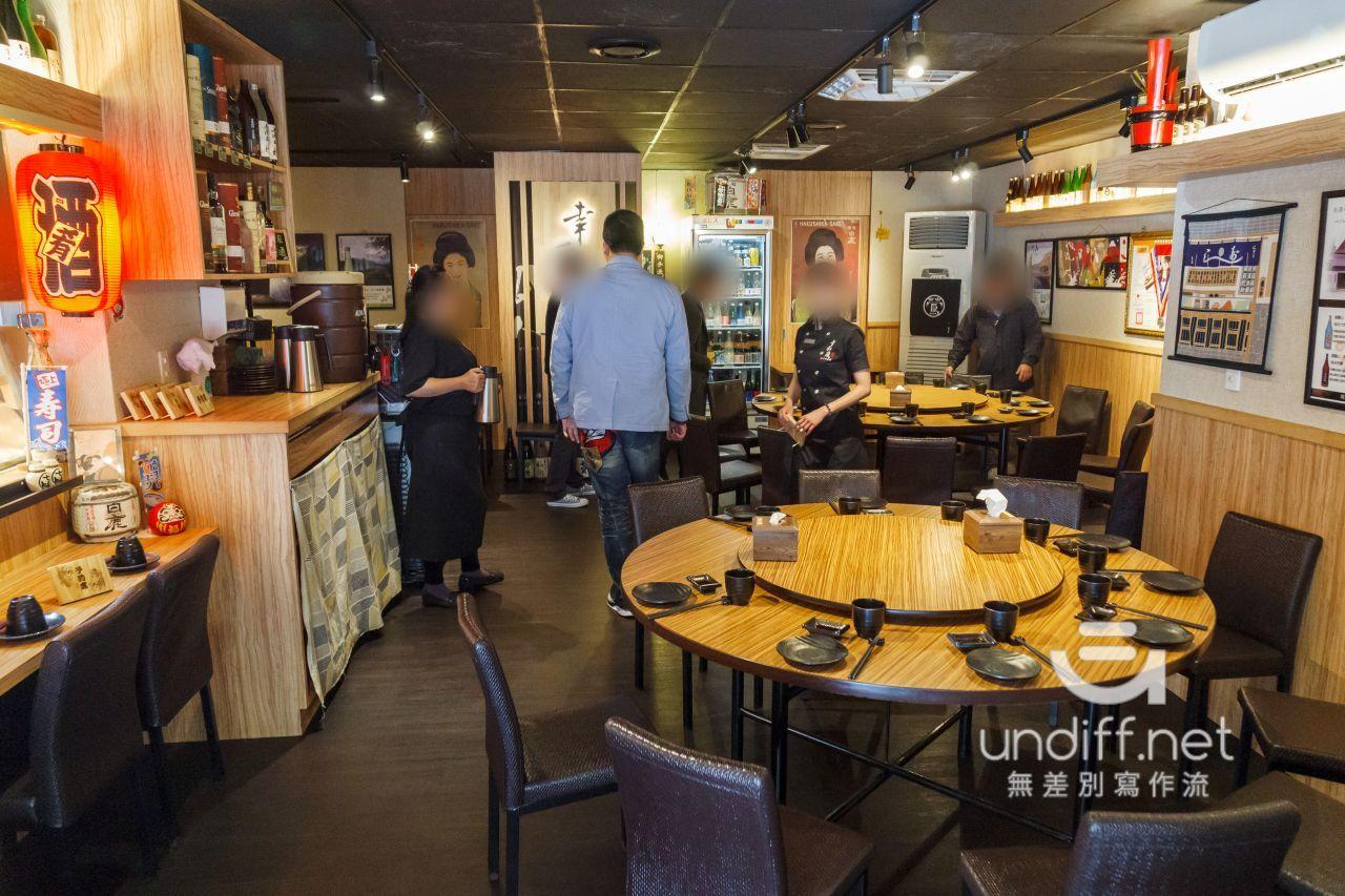 【台北美食】內湖 幸和殿 手作料理 》巷弄中的精緻日式料理 12