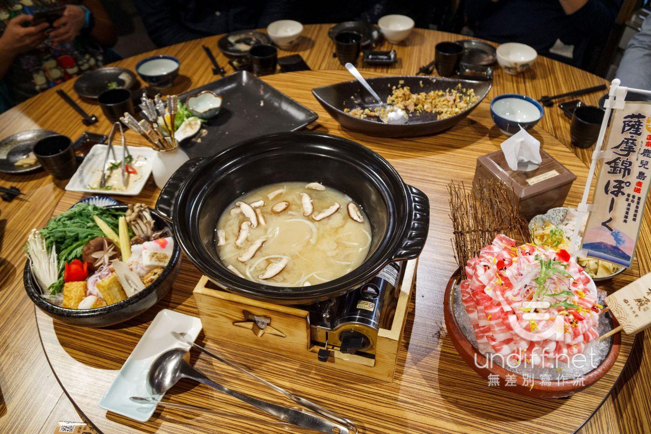 【台北美食】內湖 幸和殿 手作料理 》巷弄中的精緻日式料理 90