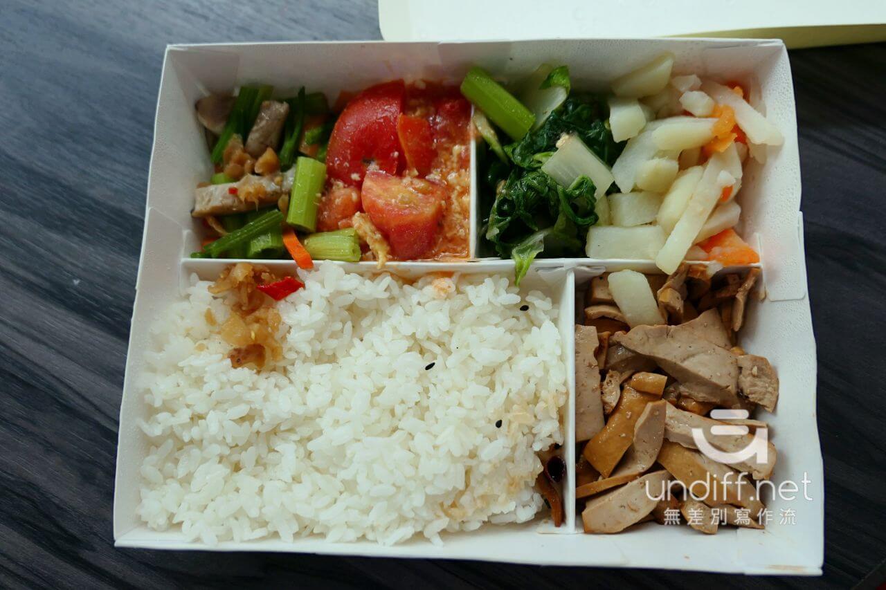 【內湖 訂便當日記】陽光廚房 精緻餐盒 18