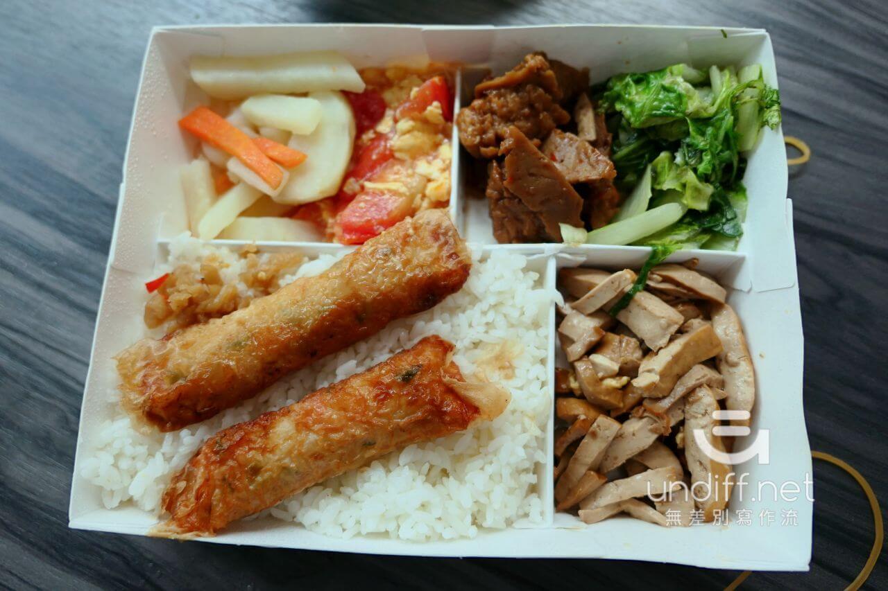 【內湖 訂便當日記】陽光廚房 精緻餐盒 14
