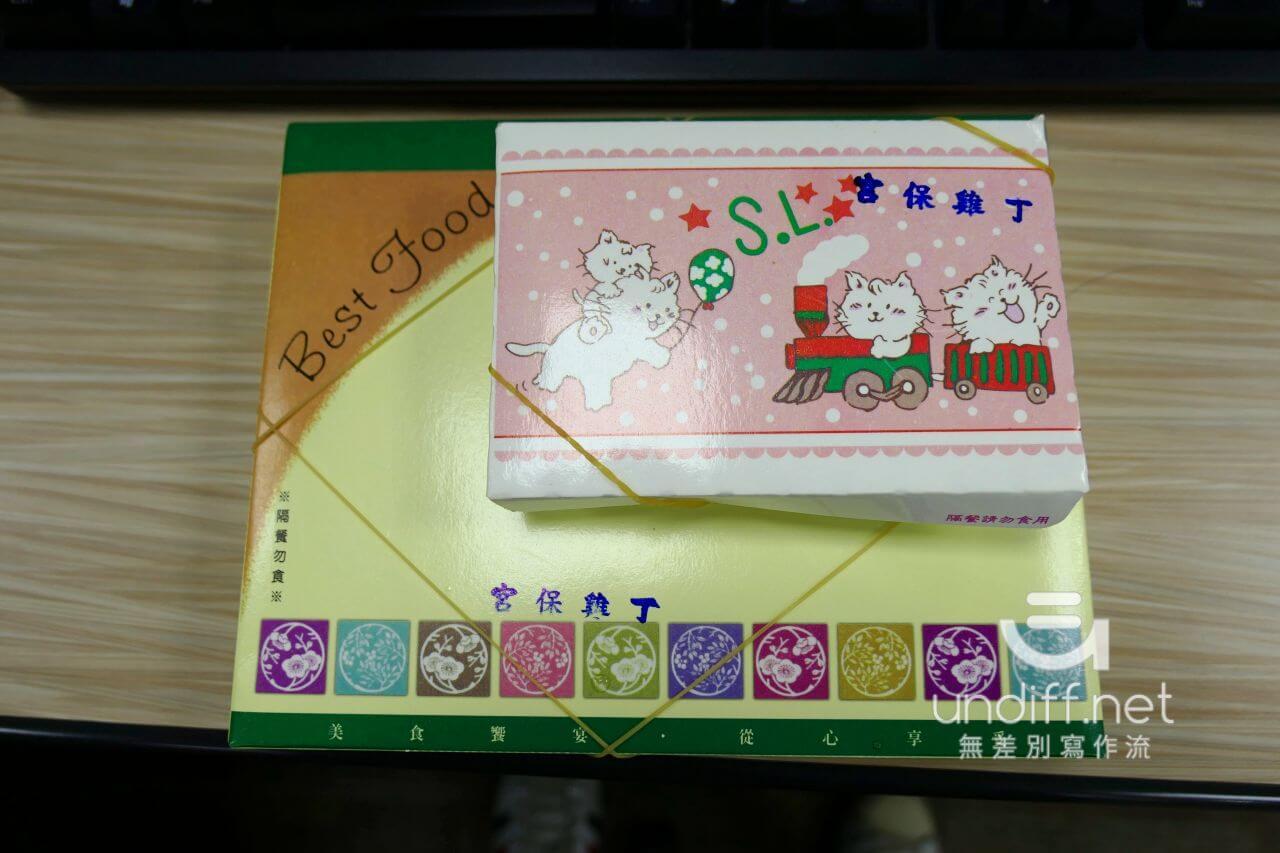【內湖 訂便當日記】陽光廚房 精緻餐盒 16