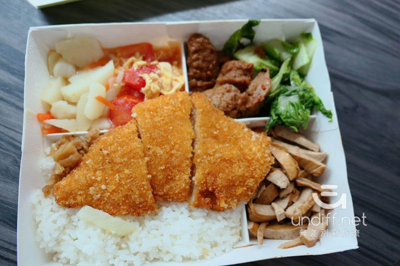 【內湖 訂便當日記】陽光廚房 精緻餐盒 10