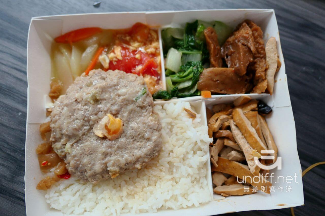 【內湖 訂便當日記】陽光廚房 精緻餐盒 12