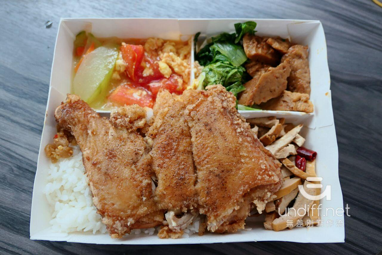 【內湖 訂便當日記】陽光廚房 精緻餐盒 8