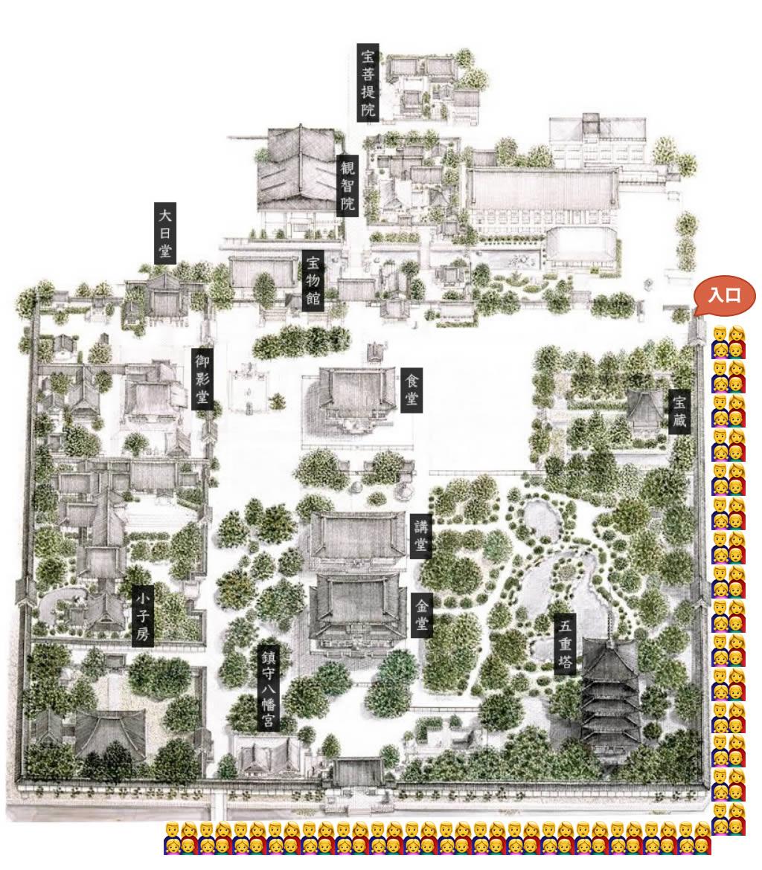 【京都賞楓景點】東寺 夜楓 》紅葉相伴絕美五重塔倒影 4