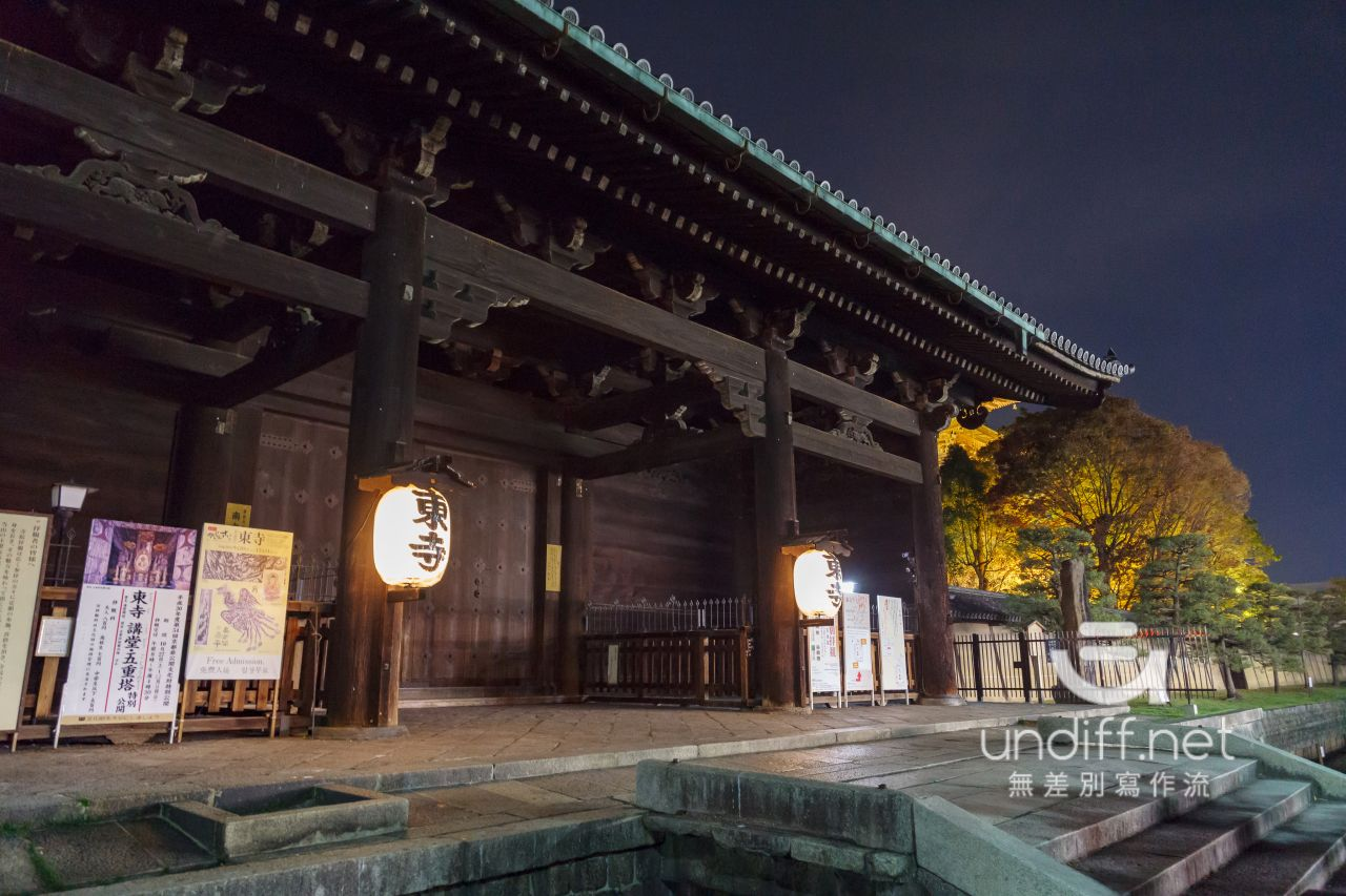 【京都賞楓景點】東寺 夜楓 》紅葉相伴絕美五重塔倒影 6