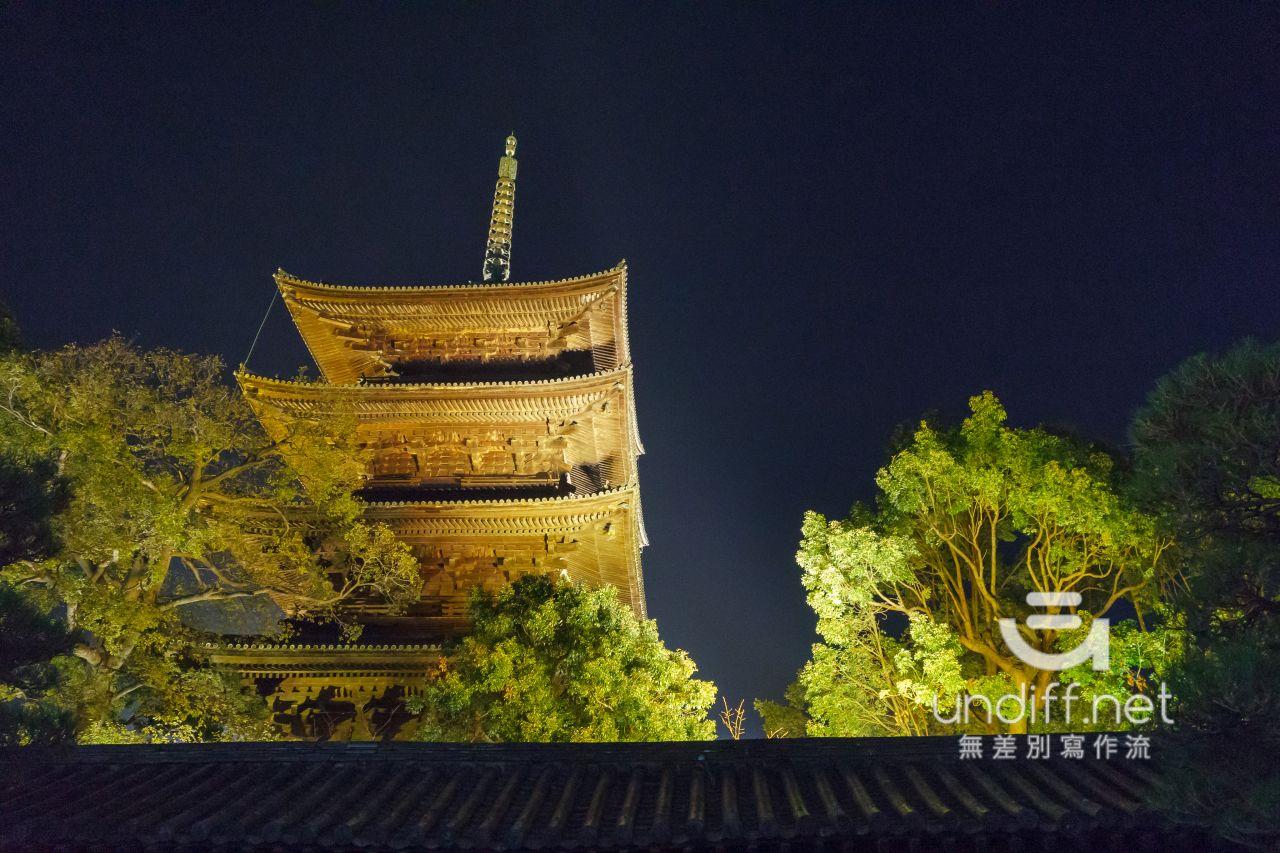 【京都賞楓景點】東寺 夜楓 》紅葉相伴絕美五重塔倒影 10