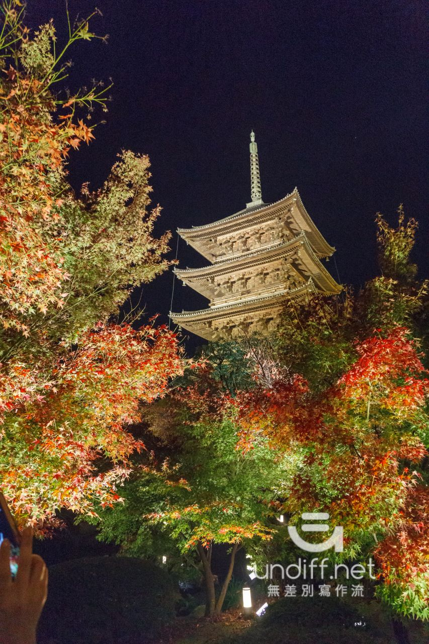 【京都賞楓景點】東寺 夜楓 》紅葉相伴絕美五重塔倒影 40