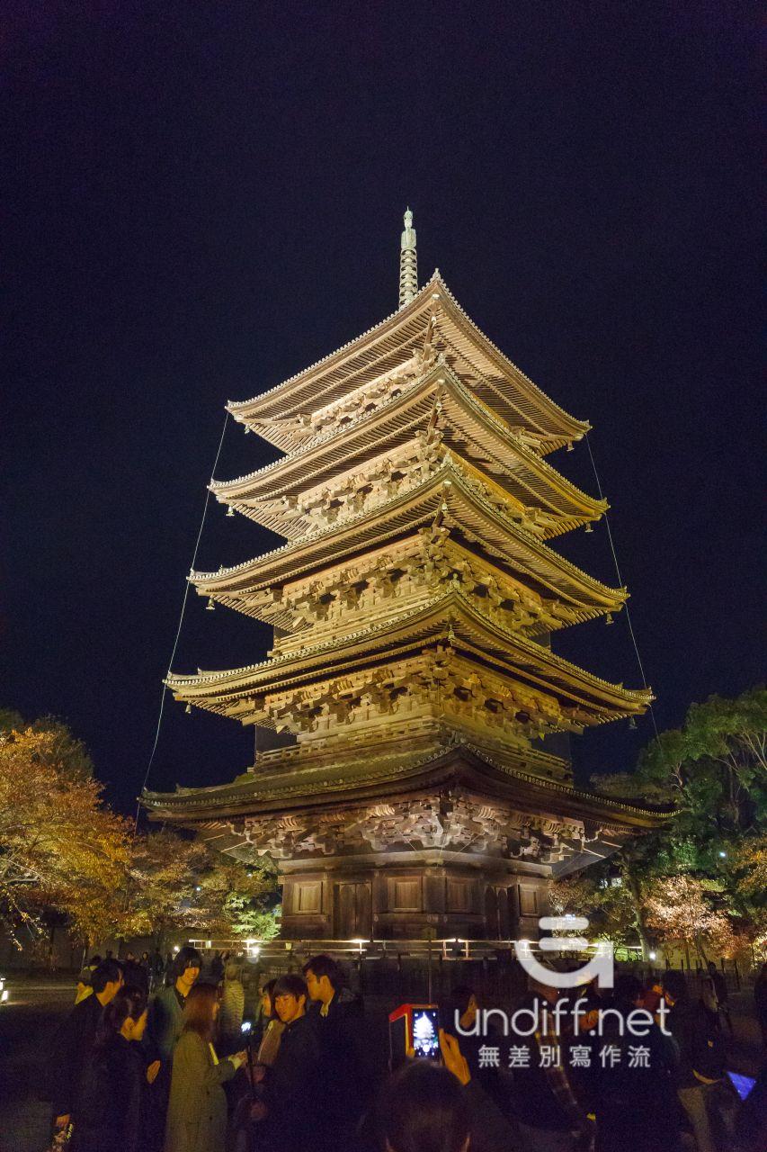 【京都賞楓景點】東寺 夜楓 》紅葉相伴絕美五重塔倒影 38