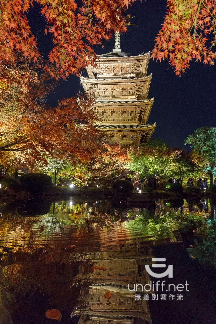 【京都賞楓景點】東寺 夜楓 》紅葉相伴絕美五重塔倒影 44
