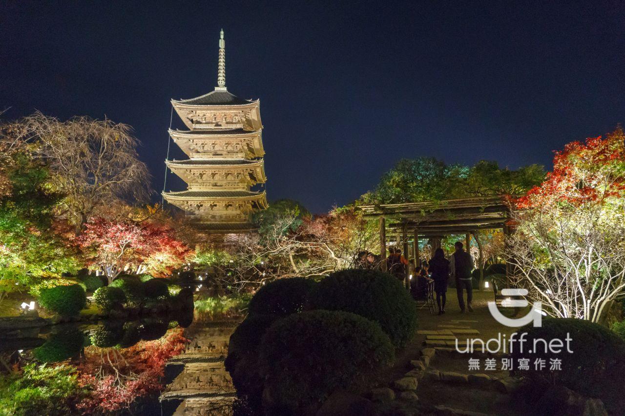 【京都賞楓景點】東寺 夜楓 》紅葉相伴絕美五重塔倒影 46
