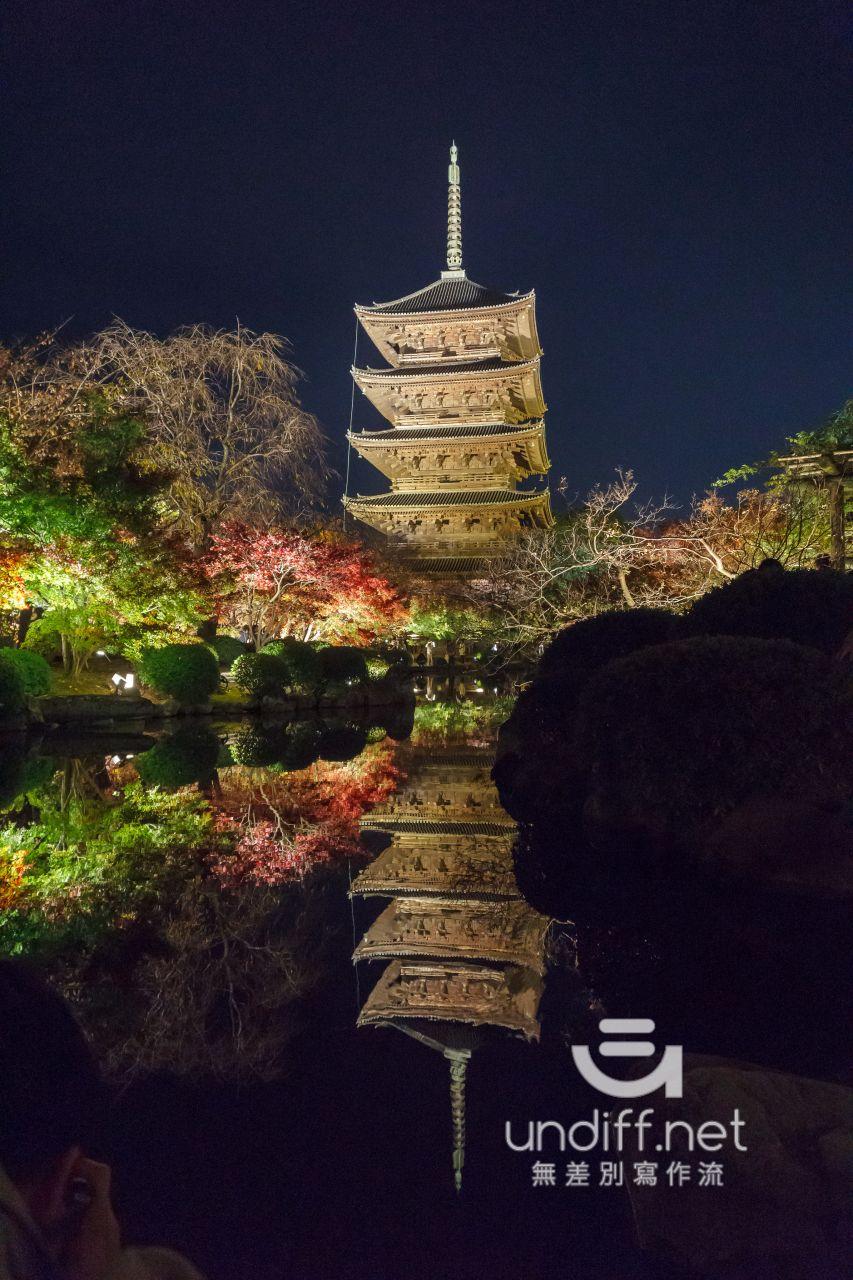 【京都賞楓景點】東寺 夜楓 》紅葉相伴絕美五重塔倒影 42